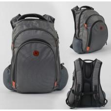 Детский рюкзак № 43542