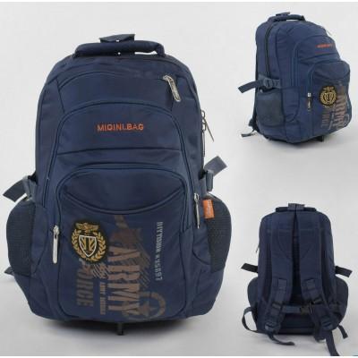 Детский рюкзак 43544