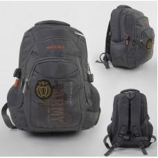 Детский рюкзак 43545