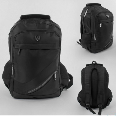 Детский рюкзак № 43589