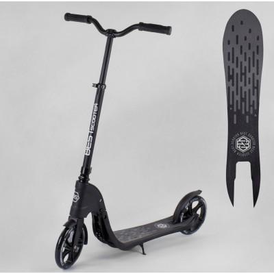 Самокат двухколесный 72378 'Best Scooter' (2) цвет ЧЕРНЫЙ, колеса PU - 20 см, широкий велосипедный руль, новый зажим руля, в коробке