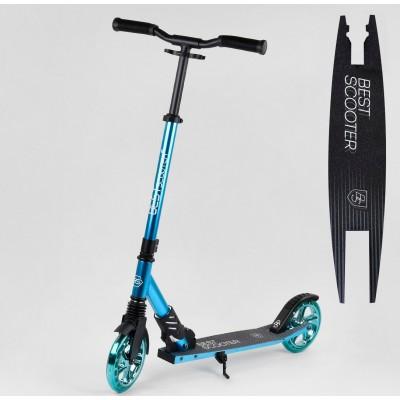 Самокат алюминиевый 'Best Scooter' S-30688 (2) колеса PU, d колес - 180мм, 1 амортизатор передний, анодированная покраска, в коробке