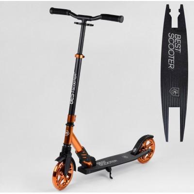 Самокат алюминиевый 'Best Scooter' S-40388 (2) колеса PU, d колес - 180мм, 1 амортизатор передний, анодированная покраска, в коробке