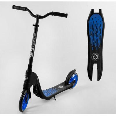 Самокат двухколесный 79855 'Best Scooter' (2) цвет СИНИЙ, колеса PU - 20 см, широкий велосипедный руль, новый зажим руля, в коробке