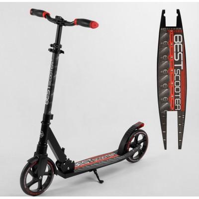Самокат алюминиевый 'Best Scooter' 41775 (2) тормоз со светом, колеса PU, диаметр колес - 200мм, 1 амортизатор передний, зажим руля, в коробке