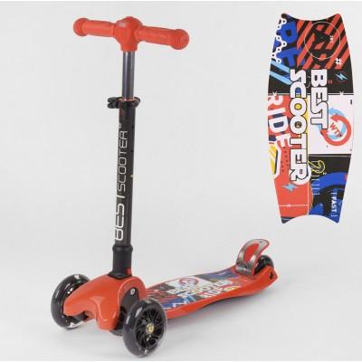 Детский трехколесный самокат Best Scooter 49886 с фарой