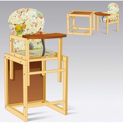 Стульчик для кормления трансформер деревянный Сова