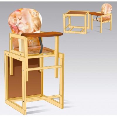 Стульчик для кормления трансформер деревянный Кошки