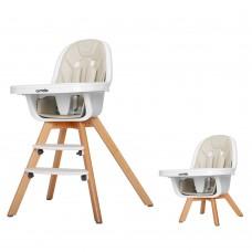 Детский стульчик для кормления CARRELLO Prego CRL-9504/1 Light Beige
