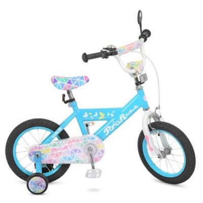 Детский двухколесный велосипед PROFI L14133 Butterfly 14 дюймов