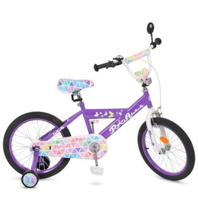 Детский двухколесный велосипед PROFI L18132 Butterfly 18 дюймов
