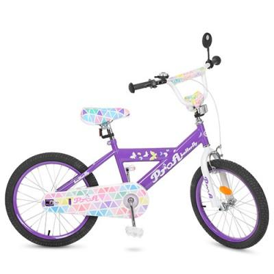 Детский двухколесный велосипед PROFI L20132 Butterfly 20 дюймов