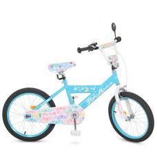 Детский двухколесный велосипед PROFI L20133 Butterfly 20 дюймов