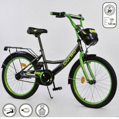 Детский двухколесный велосипед Corso G-20288 20 дюймов