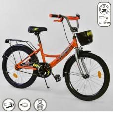 Детский двухколесный велосипед Corso G-20664 20 дюймов