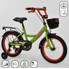 Детский двухколесный велосипед Corso G-16810 16 дюймов