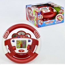 Детский развивающий автотренажер Руль 9733