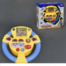 Детский автотренажер руль 7391
