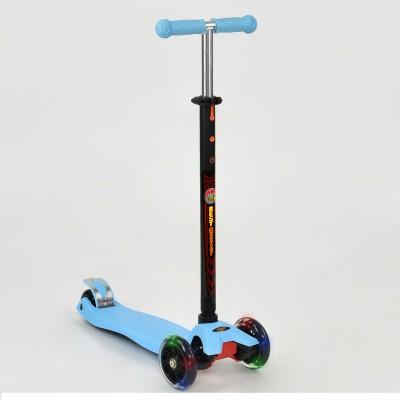 Детский трехколесный самокат 466-113 Best Scooter Maxi ГОЛУБОЙ