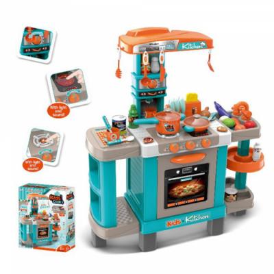 Детская игровая кухня 008-938 A