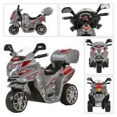Детский мотоцикл M 0567