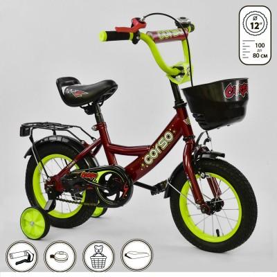 Детский двухколесный велосипед Corso G-12041 12 дюймов