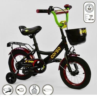 Детский двухколесный велосипед Corso G-12172 12 дюймов
