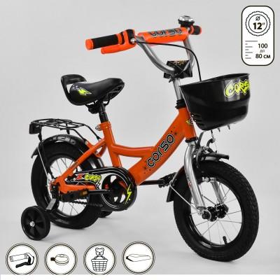 Детский двухколесный велосипед Corso G-12220 12 дюймов