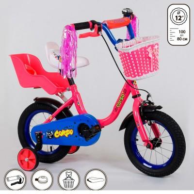 Детский двухколесный велосипед Corso 1254 12 дюймов