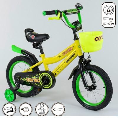 Детский двухколесный велосипед Corso R-14135 14 дюймов