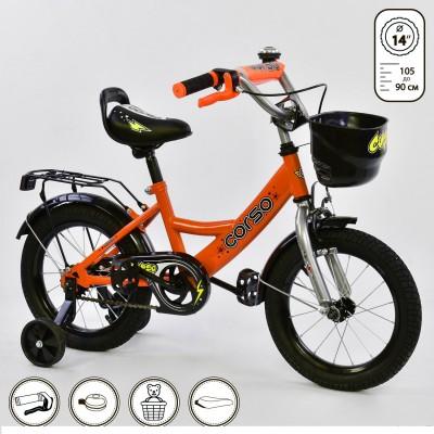 Детский двухколесный велосипед Corso G-14208 14 дюймов