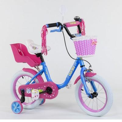 Детский двухколесный велосипед Corso 1426 14 дюймов