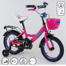 Детский двухколесный велосипед Corso G-14278 14 дюймов