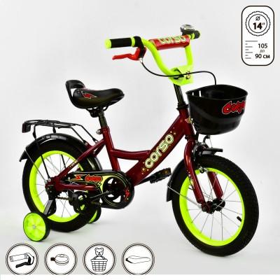 Детский двухколесный велосипед Corso G-14314 14 дюймов