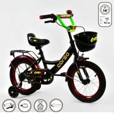 Детский двухколесный велосипед Corso G-14370 14 дюймов