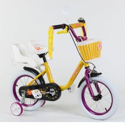 Детский двухколесный велосипед Corso 1475 14 дюймов
