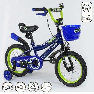 Детский двухколесный велосипед Corso R-14849 14 дюймов