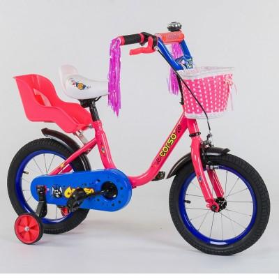 Детский двухколесный велосипед Corso 1489 14 дюймов