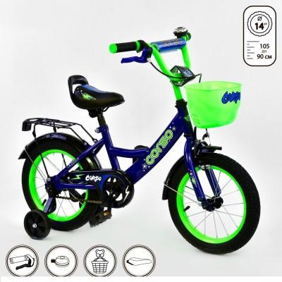 Детский двухколесный велосипед Corso G-14895 14 дюймов