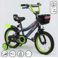 Детский двухколесный велосипед Corso R-14908 14 дюймов