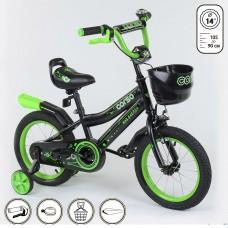 Детский двухколесный велосипед Corso R-14922 14 дюймов