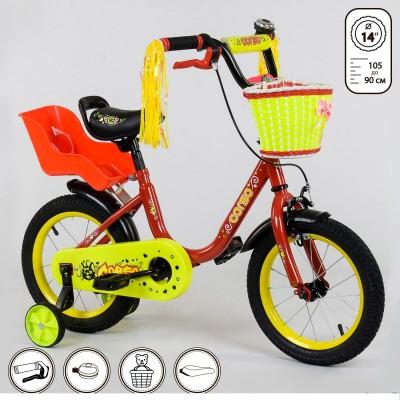 Детский двухколесный велосипед Corso 1493 14 дюймов