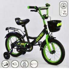 Детский двухколесный велосипед Corso G-14996 14 дюймов