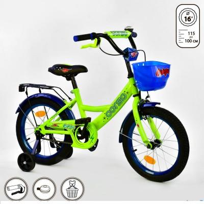 Детский двухколесный велосипед Corso G-16520 16 дюймов