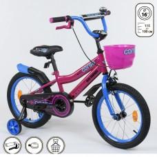 Детский двухколесный велосипед Corso G-16410 16 дюймов