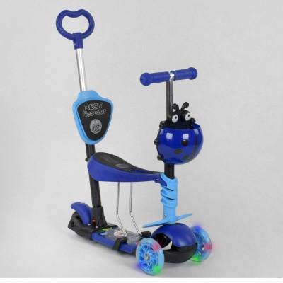 Детский трехколесный самокат 5в1 Best Scooter 16659