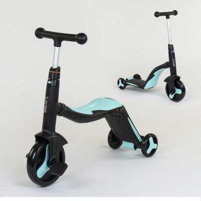 Детский трехколесный самокат 3в1 БИРЮЗОВЫЙ (самокат-велобег-велосипед)