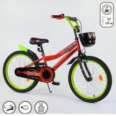 Детский двухколесный велосипед Corso G-20273 20 дюймов