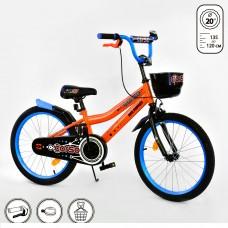 Детский двухколесный велосипед Corso G-20305 20 дюймов