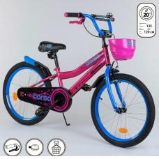Детский двухколесный велосипед Corso G-20498 20 дюймов